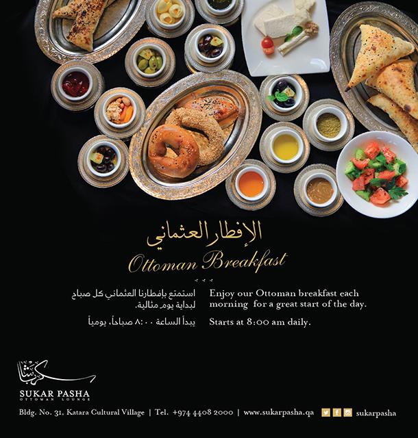 Ottoman Breakfast
