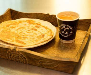 Chapati & Karak Ready to Eat